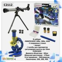 Телескоп+микроскоп, аксессуар, в коробке 44 40 9см C2112