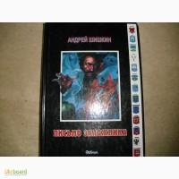 Книги о Ющенко