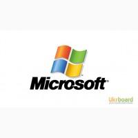 Куплю Microsoft Windows и Office