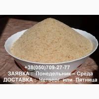 Продам панировочные сухари, весовые, доставка