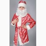 Карнавальный костюм Деда Мороза 6-10 лет