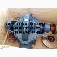 Насос Д1600-90 новый горизонтальный насос Д 1600-90 для воды насос