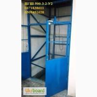 Подъёмник (лифт) нестандартной конструкции. Консольный подъёмник под заказ. МОНТАЖ