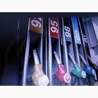 Бензин Аи - 92; Аи - 95