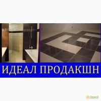 Плиточные работы Одесса