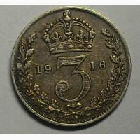 Великобритания 3 пенса 1916 г. серебро! СОХРН