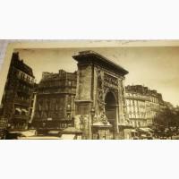Открытка (ПК). Париж. Ворота Сен-Дени. Лот 277