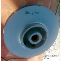 Продам Колесо рабочее к насосу 200D90 (VIPOM)