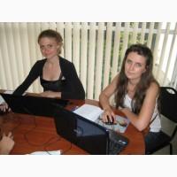 Курсы Программа 1С 8 бухгалтерия в Николаеве «Территория Знаний»