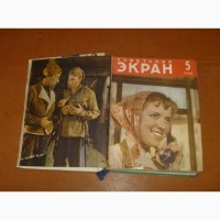 Подшивка журнала Советский Экран 1958год