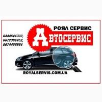 Skoda Fabia ремонт Киев. Ремонт Volkswagen Polo Киев правый берег