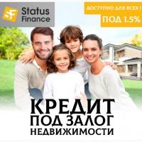 Ипотечный кредит без справки о доходах Киев