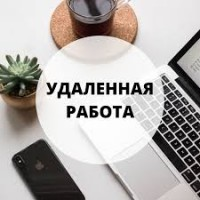 Менеджер в интернет проект (удалено на дому)