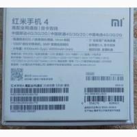 Продам Xiaomi Redmi 4 Prime