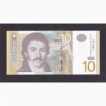 10 динар 2013г. АН 8613022. Сербия. Отличная в коллекцию