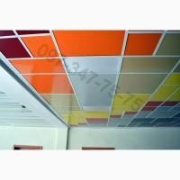 Металлический подвесной потолок армстронг, кассетный потолок, плиты для потолка 600х600