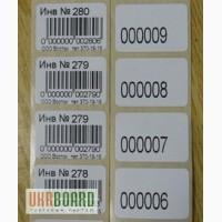 Послуги друку етикеток і наліпок