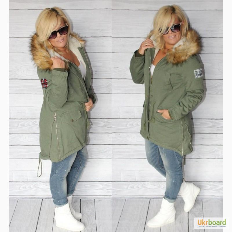 Фото к объявлению  ексклюзивная куртка-парка, женская куртка-парка ... bcca3f9e46d