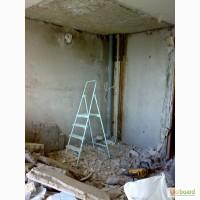 Демонтаж сантехкабин, стен, перегородок, бетона.Резка проемов, штроб в Харькове