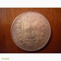 5 лир италия