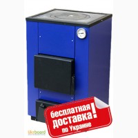 Продам твердотопливный котел Макситерм 12 кВт с плитой