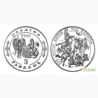 Монета 5 гривен 2002 Украина - 350-летие битвы под Батогом