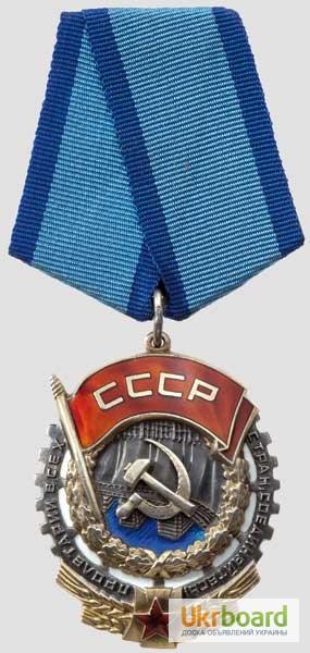 односерийные список кавалеров ордена ленина в грузии действующим