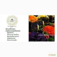 Розы, бутоны, гортензии стабилизированные от Vermont
