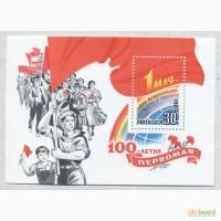 Почтовые марки СССР 1989. Блок 100-летие Первомая