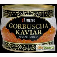 Продам красная Икра Горбуши LEMBERG премиум