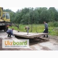 Дорожные плиты б/у 3 * 2 м, толщина 14, 16, 18 см, монтаж
