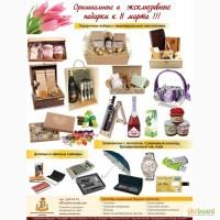 Корпоративные VIP подарки /оригинальные сувениры/подарочные наборы