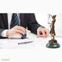 Внесение изменений в учредительные документы Полтава