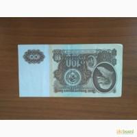 Продаю 100 рублей СССР 1961 года