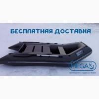 Надувные лодки от производителя! БЕЗ ПРЕДОПЛАТ, БЕСПЛАТНАЯ ДОСТАВКА