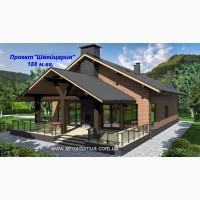 Проектирование и строительство быстровозводимых домов в Харькове, проект в подарок