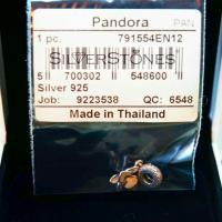 АКЦИЯ! Оригинал Pandora Пандора шарм подвеска Белая орхидея арт. 791554EN12