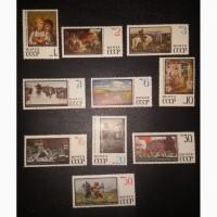 Продам марки СССР серия 1968 года Государственный русский музей 10 марок