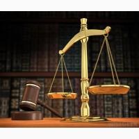 Услуги адвоката по оказанию квалифицированной юридической помощи