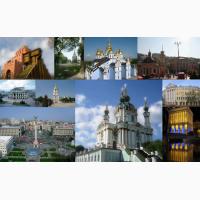 Экскурсионный тур «Весь Киев и Межигорье» для групп