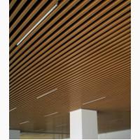Купить кубообразный реечный подвесной потолок, изготовление, цвет под дерево или по RAL