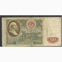 Продам рубли СССР 1991 г