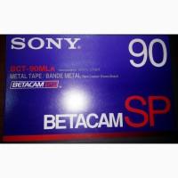 Новые видеокассеты SONY Betacam SP 670м (made in France)