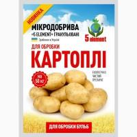 ... для обработки посевного материала картофеля (пакетик 10г)