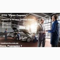 Ремонт Volkswagen Polo Киев правый берег. Развал-схождение Volkswagen Киев