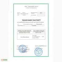 Технический паспорт Киев/Киевская область