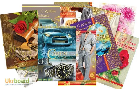 Продаю открытки оптом