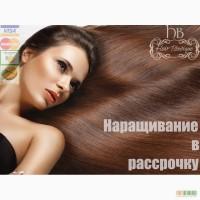 Наращивание волос в рассрочку в Харькове