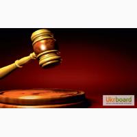 Захист прав споживачів. Безкоштовна консультація юриста