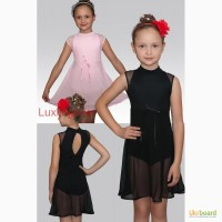 Детские танцевальные платья для девочек в магазине все для танцев Luxlingerie в Украине